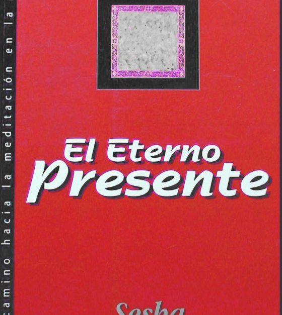 El Eterno Presente – Edición digital