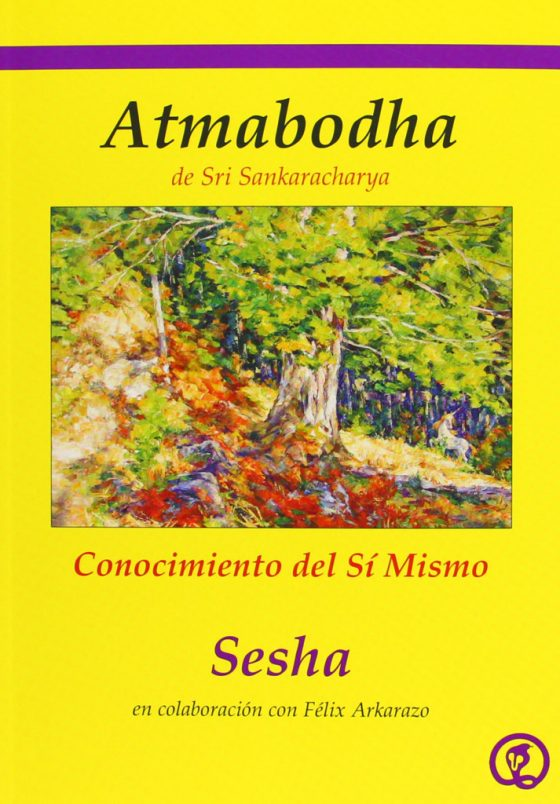 atmabodha-sesha