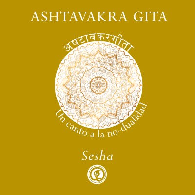 Ashtavakra Gita  (Spanish)